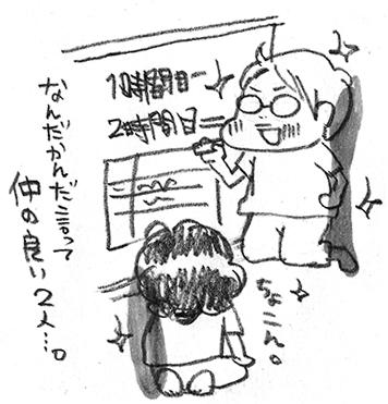 hanakomama05-07