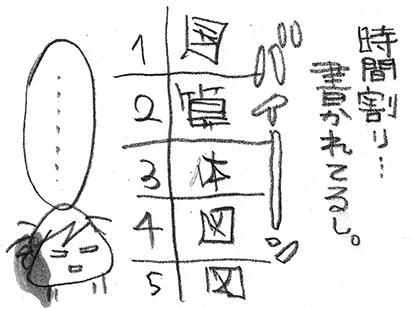 hanakomama05-08