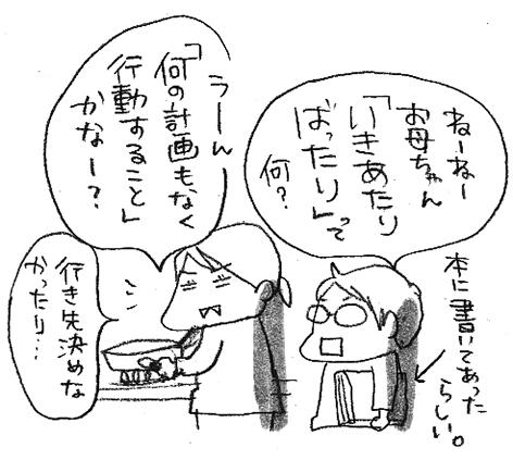 hanakomama07-01