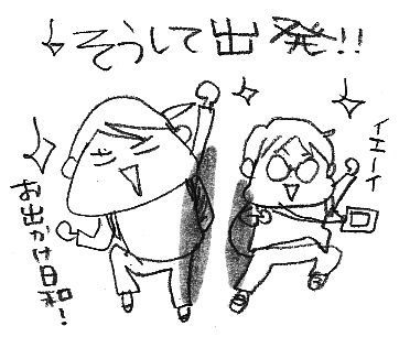 hanakomama07-02