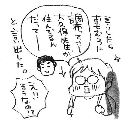 hanakomama07-05