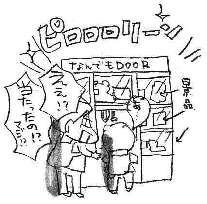 hanakomama07-07