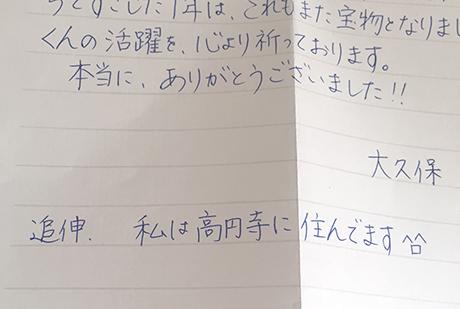 hanakomama07-08