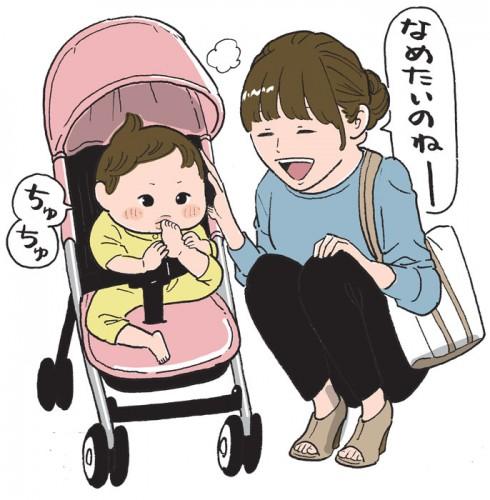 iyaiyaki_01_j