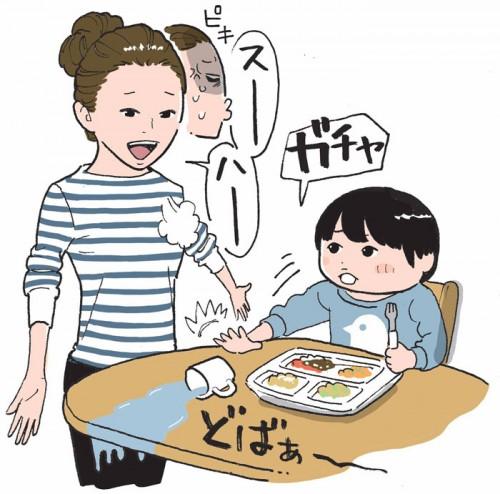 iyaiyaki_03_j