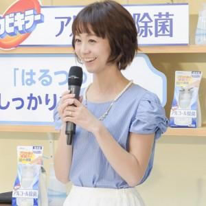 <span>ハナコママ読者イベントREPORT</span> 読者ママ&福田萌さんが、はるつゆの除菌について学んだこととは!?