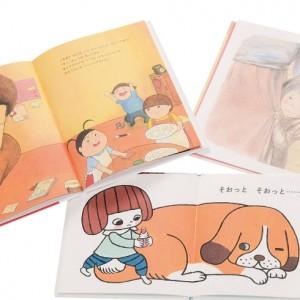 <span>絵本特集2</span> 「やってみたい!」が広がる。子どものやる気を応援する絵本