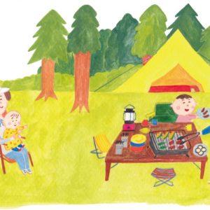 <span>キャンプ特集4</span> テントは最後!? キャンプでまずそろえたいアイテム4つ