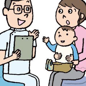<span>0・1・2 歳向け</span> まだうまく噛めない乳児の歯を、上手に育てる方法