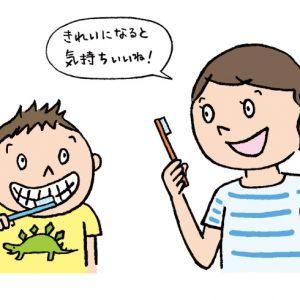<span>3・4・5 歳向け</span> フロスは使う?歯磨き剤は? 子どもの歯磨き9つのルール