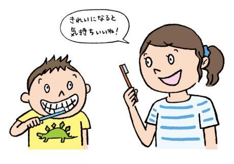 フロスは使う?歯磨き剤は? 子どもの歯磨き9つのルール
