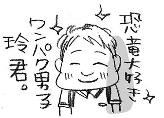 hanakomama08-01