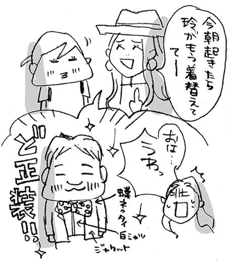 hanakomama08-05