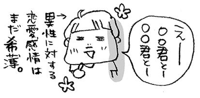 hanakomama08-06