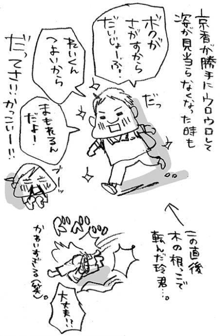 hanakomama08-07