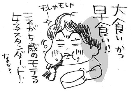 hanakomama08-08