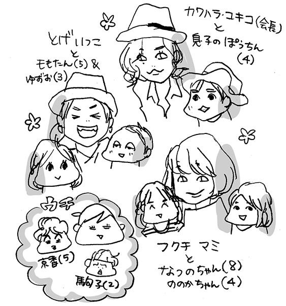 hanakomama09-02