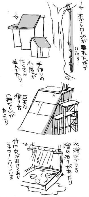 hanakomama09-04
