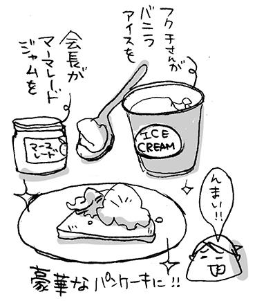 hanakomama09-06