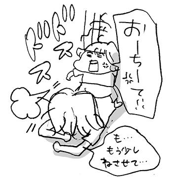 hanakomama09-09