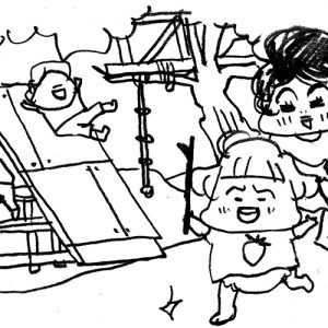 <span>カツヤマケイコの絵日記</span> 火おこし体験も。遊びを作って大興奮!のプレーパーク