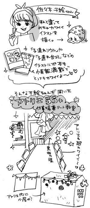 hanakomama10-02