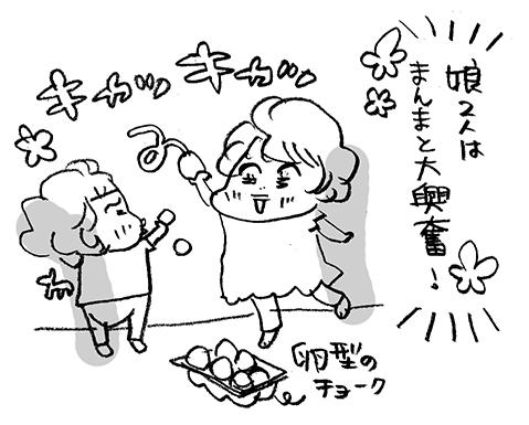 hanakomama10-03