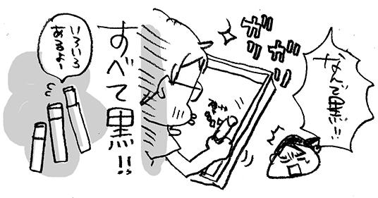 hanakomama10-04