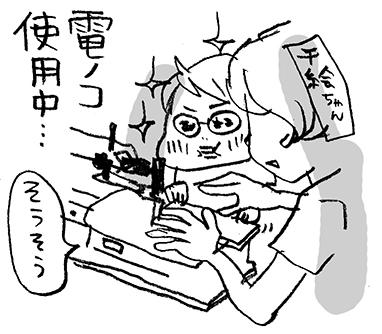 hanakomama10-05