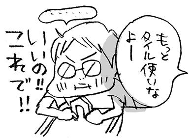 hanakomama10-07