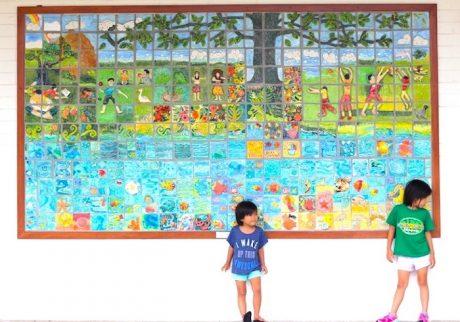 ハワイ公立小学校の壁画に宿る、アロハスピリットとは?