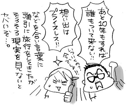 hanakomama11-01