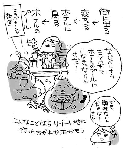 hanakomama11-02