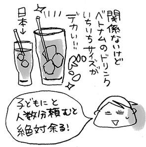 hanakomama11-05