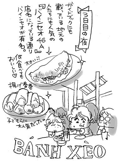 hanakomama11-06