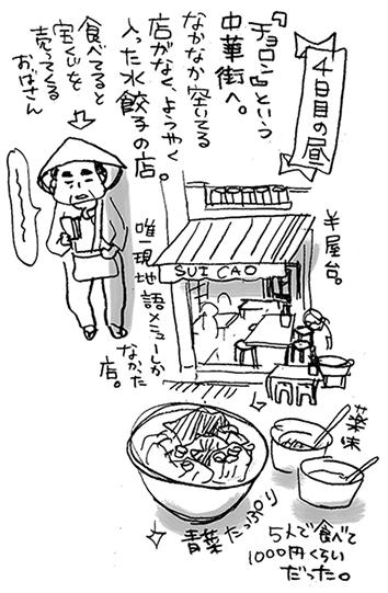hanakomama11-07