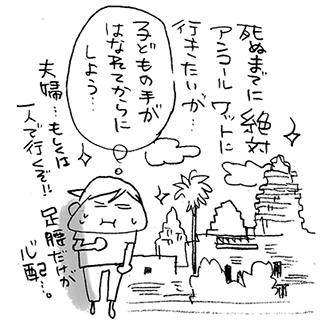 hanakomama11-08