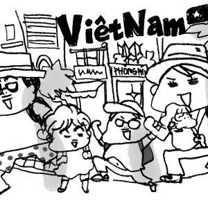 <span>カツヤマケイコの絵日記</span> 子連れでベトナム旅行。暑さは?屋台は?パクチーは大丈夫?