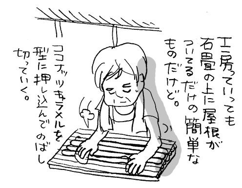 hanakomama12-01