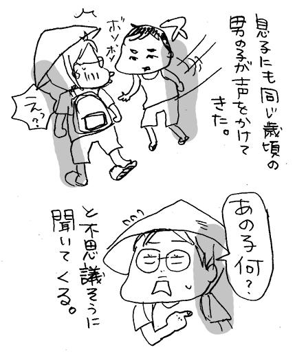 hanakomama12-05