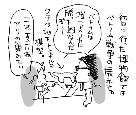 hanakomama12-06