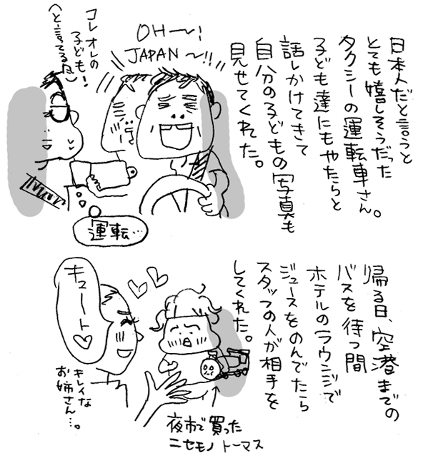 hanakomama12-07