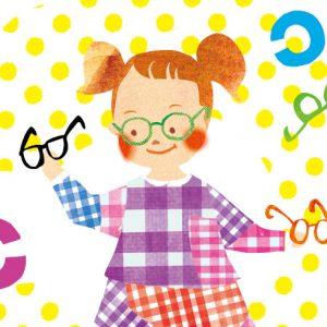 <span>3・4・5 歳向け</span> こんなときはすぐ小児眼科へ。子どもの視力チェック5項目