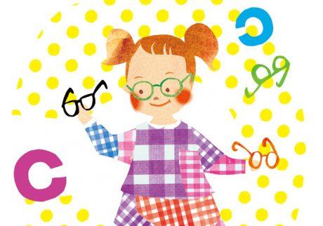 こんなときはすぐ小児眼科へ。子どもの視力チェック5項目