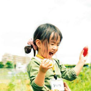 <span>秋の遠足特集・1</span> 東京で生のイチジクピザ! 子連れ遠足のすすめ