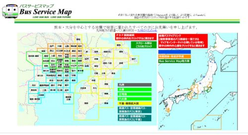 700screencapture-geocities-jp-busservicemap-1477029804885