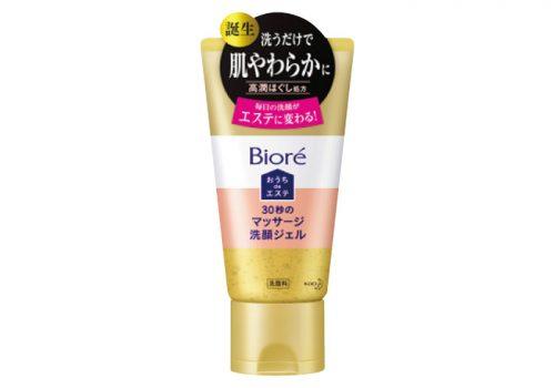 biore7
