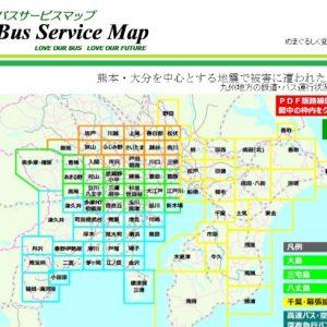 <span>編集部の取材エピソード</span> ブックマーク必須! バス会社からもリスペクトされる便利なバスマップ