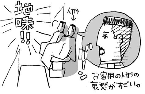 hanakomama12-03