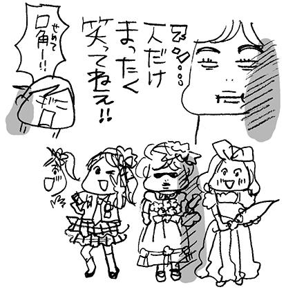 hanakomama12-08